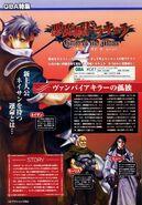 Konamimagazinevolume20-page012