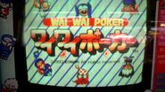 Wai Wai Poker 02