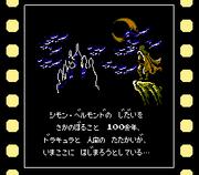 Akumajou-densetsu-02