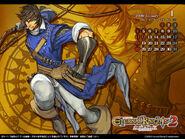 Eternal Knights 2 Richter Calendar