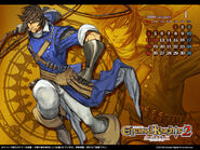Eternal Knights 2 Richter Calendar