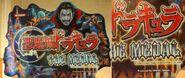 Akumaj0 Dracula The Medal Producer