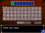 Portrait of Ruin - Name Entry Screen - 03