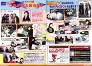 Konamimagazinevolume05-page94-95