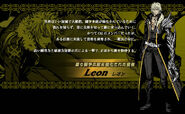 Leon Oz Profile