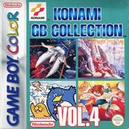 Konami GB Collection, Vol. 4 - (EU) - 01