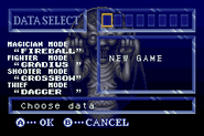 Circle of the Moon - Name Entry Screen - 01