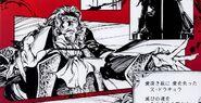 Konami Magazine Dracula