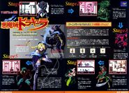 Konamimagazinevolume05-page88-89