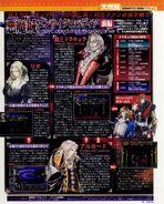 Encyclopedia of Castlevania