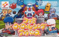 Konami Krazy Racers JPN