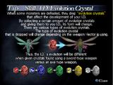 Evo Crystal