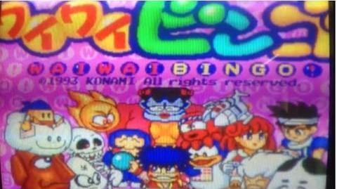 Wai Wai Bingo - 01