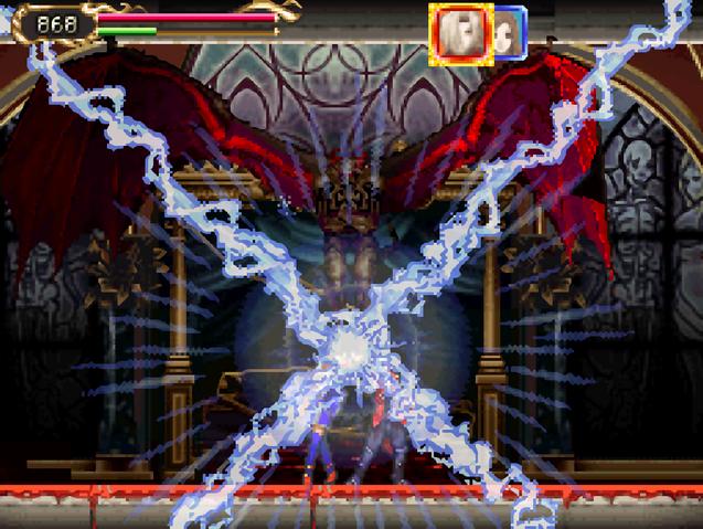 File:Portrait of Ruin - Holy Lightning - 01.png