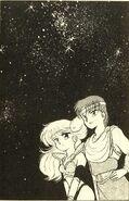 Wai Wai Game Book Under the Stars