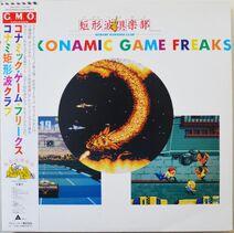 The Konamic Game Freaks - 01