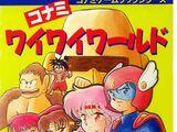 Konami Wai Wai World (game book)