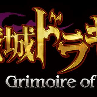 Logotipo original para Japón.