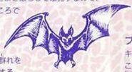 CVA Bat