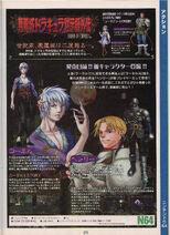 Konami Magazine 15