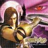 Pachislot Akumajo Dracula OST