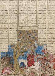 Iskandar (Alexander the Great) at the Talking Tree