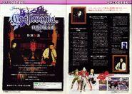 Konamimagazinevolume25-page26-27