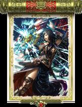 Shanoa Grimoire of Souls Armor