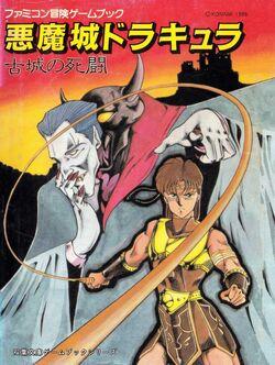 Dracula Gamebook Cover