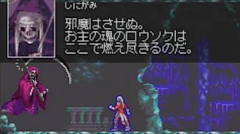 #24【キャッスルヴァニア 白夜の協奏曲】初見実況プレイ