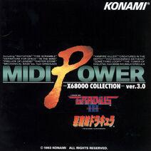 MidiPower3