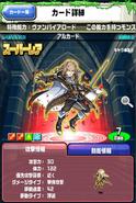 Kingdom Dragonion 03