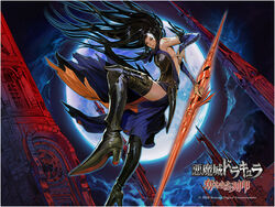 Castlevania - Order of Eclesia Shanoa - Official web jp wp mini ( gl th101 )