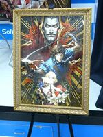 Castlevania Dracula X Chronicles framed art