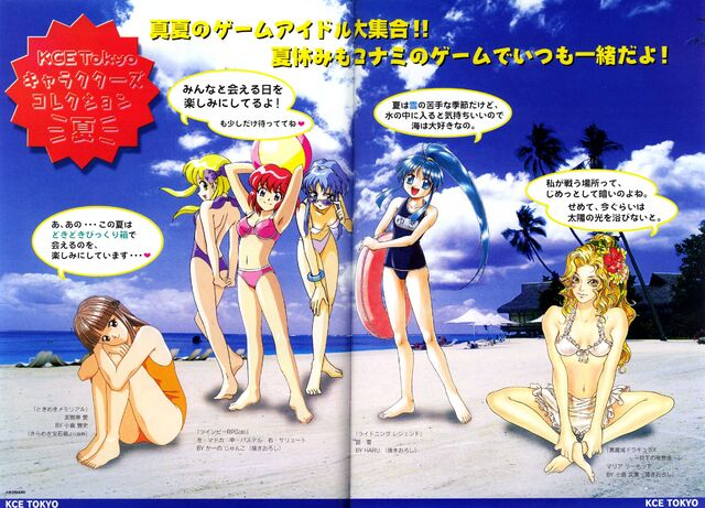 File:Konamimagazinevolume03-page30-31.jpg