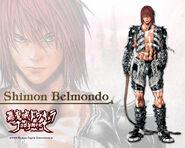 Shimon 1280 1024