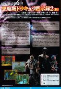 Konamimagazine