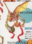 Flying Skeleton
