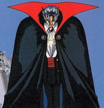 File:RoB Official Guide Dracula.JPG