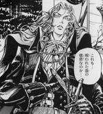 Alucard arrives manga