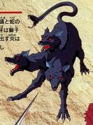 Dracula X - Cerberus - 01