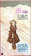 DX Jap Manual Maria