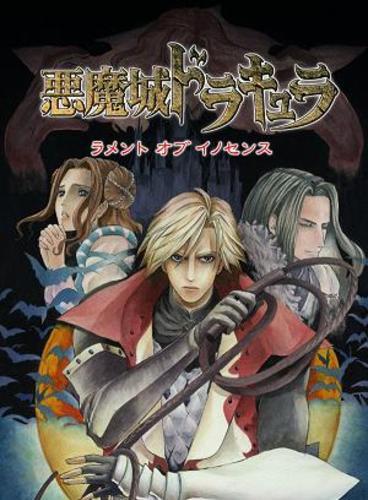 LoI Manga Cover