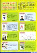 Konamimagazinevolume02-page53