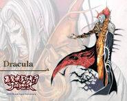 Dracula 1280 1024