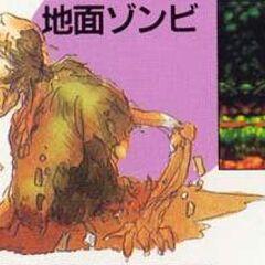 Ilustración de <b>Ground Zombie</b> en la guía de <i><a href=