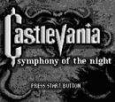 Castlevania: Symphony of the Night (Game.com)