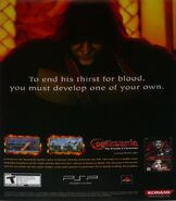 Dracula X Chronicles Commercial