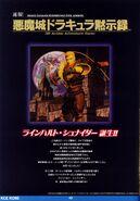 Konamimagazinevolume09-page40