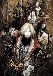 Castlevania - lament of Innocence - 01